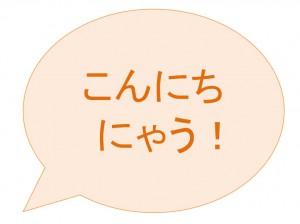 1_Talk