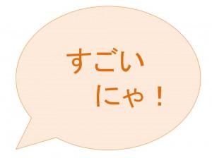 2_Talk