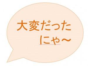 3_Talk