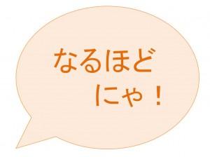 4_Talk