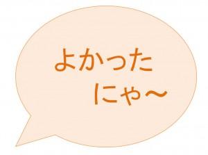 5_Talk