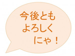 6_Talk